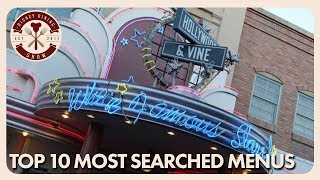 TOP 10 Most Searched Walt Disney World Menus of 2017 | Disney Dining Show | 12/29/17