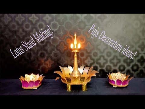 How to make Lotus stand for Varalakshmi Vratham Ganesh chaturthi Janmashtami |Diya Stand |Wall decor