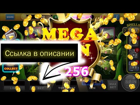 Играть бесплатно в игровые автоматы гейминатор