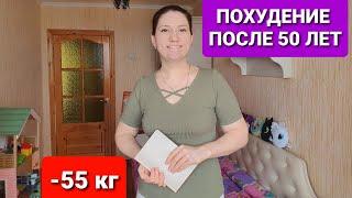 Бодрое утро с Марией Мироневич 25 Похудение ПОСЛЕ 50 ЛЕТ как похудеть мария мироневич