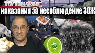 Всадники российского Апокалипсиса или «Путин абыдно слушай»  Новости 740 07.12.2018