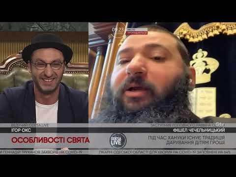 Chabad Odessa: Ханука в Одесi