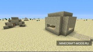 скачать мод warstuff mod для minecraft 1.5.2 #9