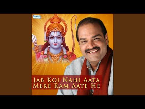 Kabhi Ram Banke Kabhi Shyam