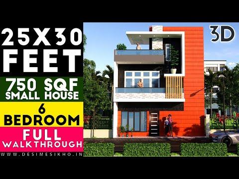25x30 feet 25by30 Small Space House Design Home Design    Ghar ka naksha 25 by 30 feet Plan-11