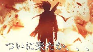 【dqmsl】第3弾!VS炎神会!今回は更にパワーアップ!