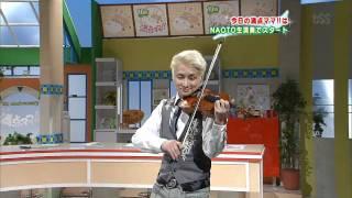満点ママ!! オープニングテーマ 「Brand new days」 NAOTO スタジオ生演...