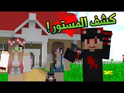 قرية الطفولة #16 قررنا نفتح فلاشة الصندوق المجهول وهدية أمي !!!