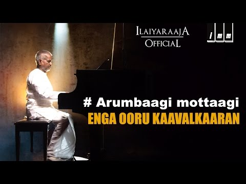Arumbagi Mottagi Song | Enga Ooru Kaavalkaaran Tamil Movie | Ramarajan | Ilaiyaraaja Official