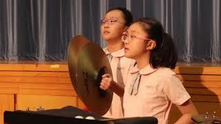 Publication Date: 2018-10-23 | Video Title: Marching Season -基督教聖約教會堅樂小學-