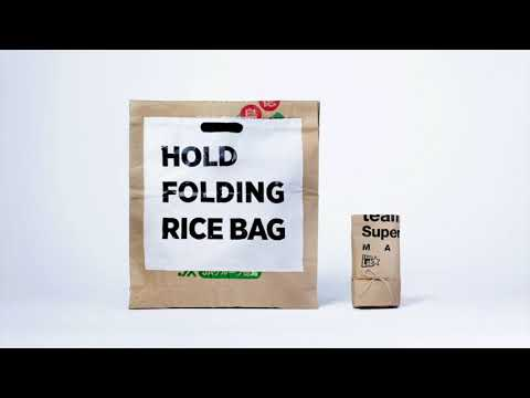 teamLab Folding Rice Bag
