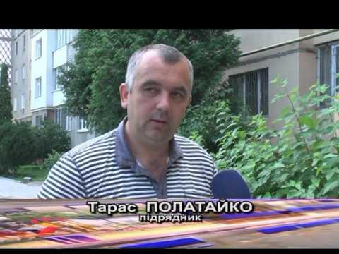 Актуальне інтерв'ю.  Про створення комунального підприємства «Екоенергетичні системи»