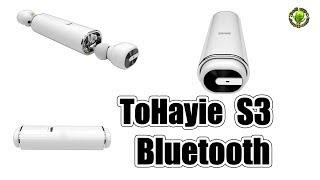 Bluetooth наушники S3 от ToHayie (интересные гаджеты)