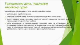 видео ГРАЖДАНСКИЙ КОДЕКС РФ, Статья 539. Договор энергоснабжения