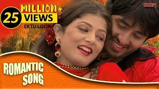 Ektu Lojja Chokh e I Bhalobasa Bhalobasa | Bengali song video