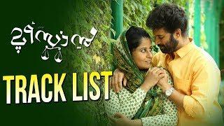 Meezan Songs With Track List   Jabbar Chemmad, Anjali Nair   4 Musics   Jabbar Chemmad