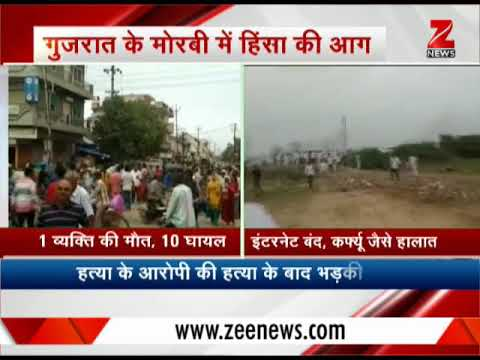 Gujrat : Internet shutdown in Morbi after violent clashes between two communities
