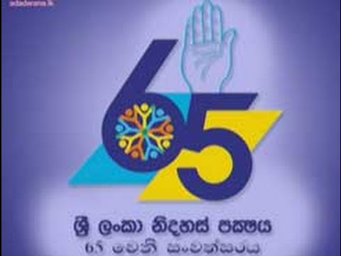 SLFP all set for 65th anniversary convention