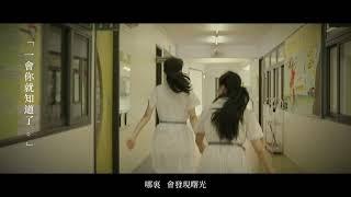 Publication Date: 2021-07-19 | Video Title: 聖羅撒女子中學中文部|高中第79屆畢業影片|賢德社|2021