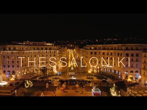 Christmas in Thessaloniki