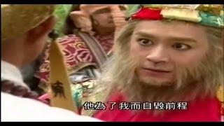 西游记 TVB [ Journey to the West 1996,1998 ] OSTII
