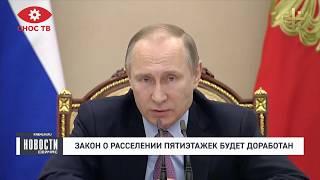 Телеканал Царьград. Павел Кушаков.