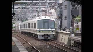 【鉄道走行音】221系 大和路快速 奈良→天王寺 大阪方面行き 作業用BGM