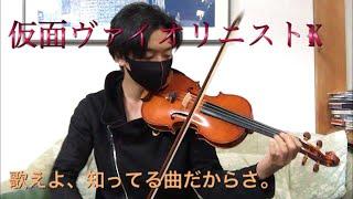 映画「耳をすませば」でお馴染み、天沢聖司の演奏をやってみました!是非雫ちゃんの気持ちでお聞きください!歌えよ。知ってる曲だからさ。#...