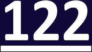 УПРАЖНЕНИЯ   НЕПРАВИЛЬНЫЕ ГЛАГОЛЫ АНГЛИЙСКОГО ЯЗЫКА УРОК 122 АНГЛИЙСКИЙ ЯЗЫК Уроки английского