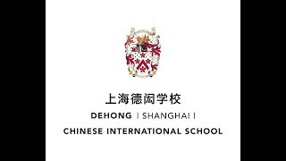 Introducing Shanghai Dehong Chinese International