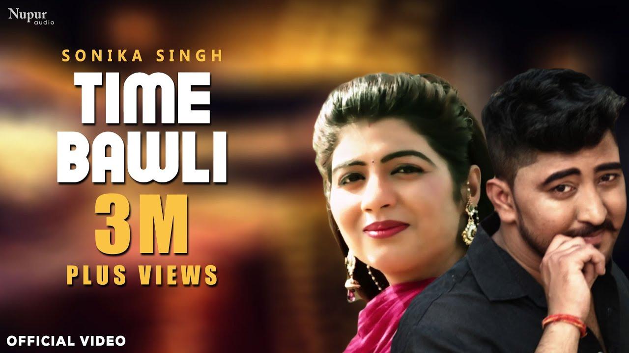 Time Bawli | Masoom Sharma | AP Rana, Sonika Singh - Latest Haryanvi Songs Haryanavi 2018