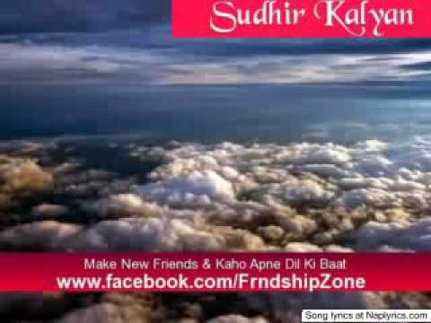 Zindagi Aur Bata Tera Irada Kya Hai    ek hasrat thi