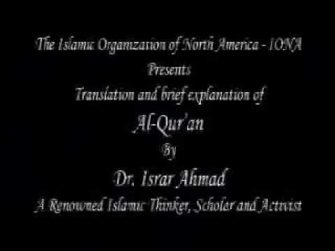 Dr Israr Ahmad Quran English Translation 54 to 113 for English speakers