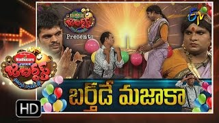 Jabardasth - 14th July 2016- జబర్దస్త్ – Full Episode