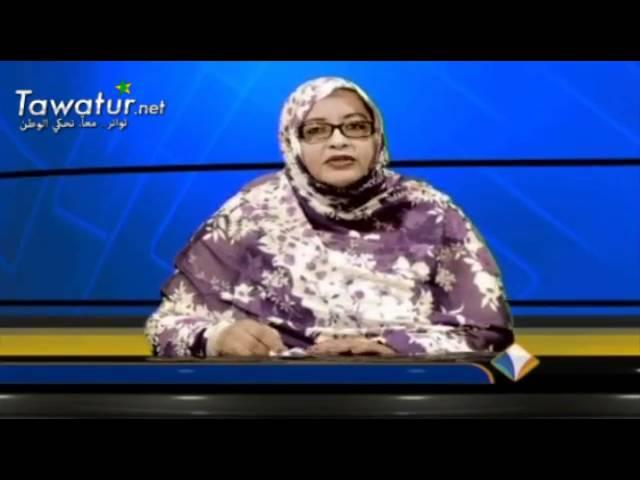 JTF du 22-02-2015 - Nouria Bougghaleb - El-Morabiton