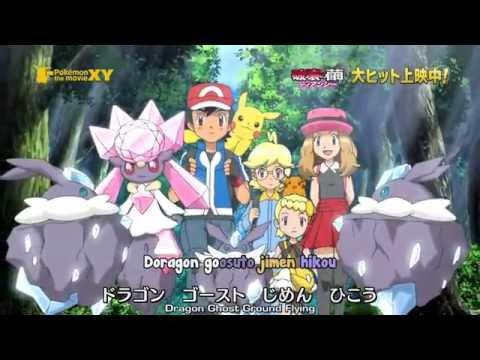 pokemon xy full movie