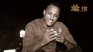 Eritrean Music 2017//ዓይኑ ይብራህ Zekarias Berhane (Zaki)