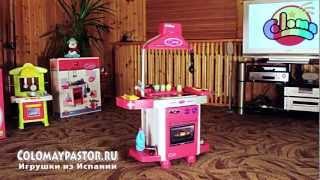 Детская кухня COLOMA Y PASTOR Carmen 90561-18    colomaypastor.ru(В рекламных роликах