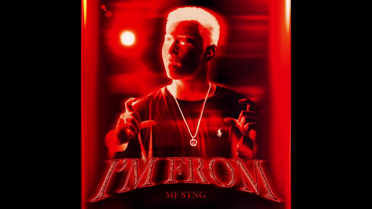 Download MF - I'M FROM (Audio)