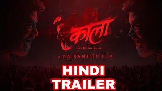 Rajnikanth Movie Kala Trailer Released( Hindi), Rajnikanth, Nana Patekar, Huma Qureshi
