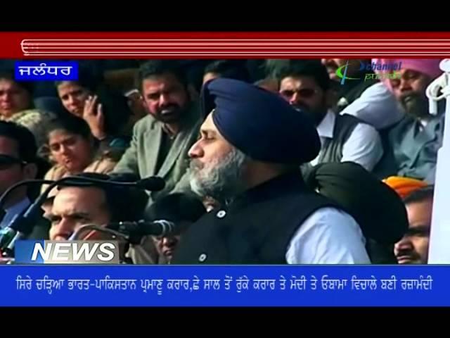 sukha khalva deth story 26 jan news part 1 - VidInfo