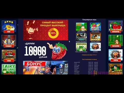 Скрипт казино   игровые автоматы платежная система Payeer