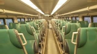 Empty train departing Montauk in Winter