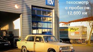 видео Ремонт турбин Харьков