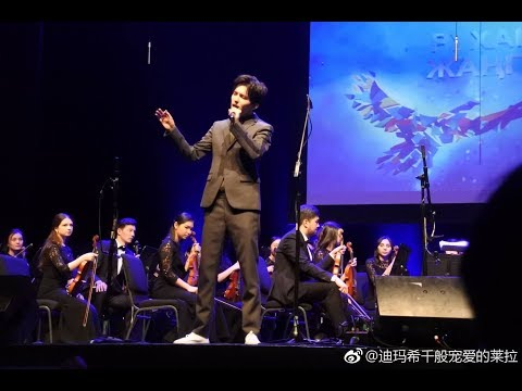 """Dimash - Los Angeles """"The Spirit of the Great Steppe""""/ Kazakhstan Culture Day"""