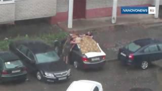 Спасение авто от града Иваново