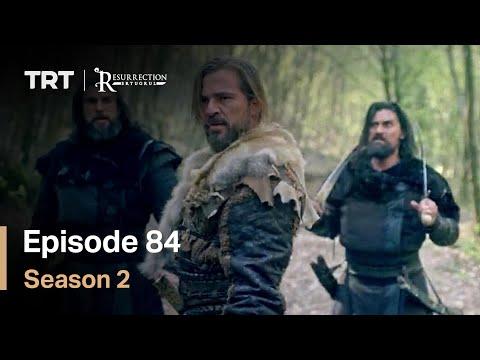 Эртугрул 84 серии с озвучкой на русском языке смотреть бесплатно