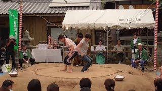 """Mitajiri Woman ass sumo """"First round""""9 [Mitajiri Woman ass sumo to..."""
