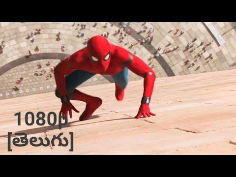 Download Spider-Man homecoming: Washington monument [Telugu scene][Classic Scenes]