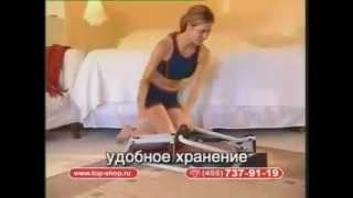 Тренажер Easy Shaper (Изи Шейпер)(, 2012-10-31T06:48:45.000Z)